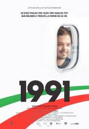 Affiche de1991... (Image fournie par Les Films Séville) - image 1.0