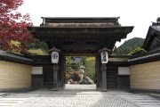 Kōya-san... (Photo : Simon Morin) - image 2.0