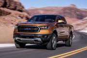 Le Ford Ranger 2019... (Photo fournie par Ford) - image 4.0