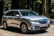 Un MDX 2016. Photo Acura... - image 8.0