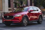 Le CX-5 de Mazda appartient à une autre... - image 5.0