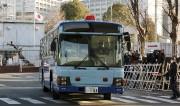 Un autobus des autorités carcérales japonaises quitte le... - image 4.0