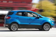 Le Ford EcoSport. Photo Ford... - image 10.0