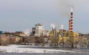 L'entreprise Kruger, dont l'usineWayagamack à Trois-Rivières, a reçu... (Photo François Roy, archives La Presse) - image 3.0