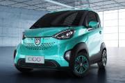 La micro-voiture urbaine Wuling E100 est un produit... (Photo GM-Chine) - image 3.0