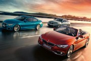BMW Serie 4... (PHOTO FOURNIE PAR BMW) - image 4.0