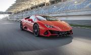 Concurrente des Ferrari et des McLaren, cette Lamborghini n'est pas une voiture... - image 3.0