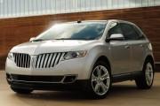 Lincoln MKX 2013... (PHOTO FOURNIE PARLINCOLN) - image 3.0