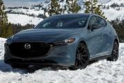 La Mazda3 à rouage intégral.... (PHOTO MAZDA) - image 2.0