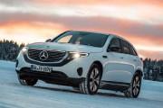 Mercedes EQC... (PHOTO  MERCEDES) - image 5.0
