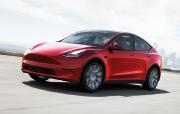 Tesla Model Y... (PHOTO TESLA) - image 9.0