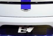 Le logo de l'Aston Martin Rapide E.... (PHOTO ALY SONG, REUTERS) - image 2.0