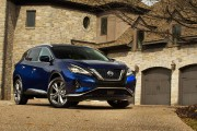 Cette année, la calandre du Nissan Murano se... (PHOTO FOURNIE PARNISSAN) - image 2.0