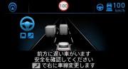 L'interface de la plus récente version du système... (PHOTO NISSAN) - image 2.0