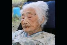 Japan Oldest Person