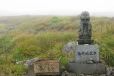 Nos photos des trois montagnes sacrées du Japon.