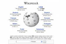 Wikipédia, même s'il est l'un des sites les... (Photo: Wikipedia)
