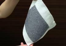 Des chercheurs japonais ont mis au point une sorte de tissu en espérant un jour...