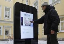 Un monument commémoratif pour Steve Jobs vient d'être dévoilé à...
