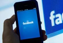 Facebookn'a pas encore décrit l'objet de l'annonce qui sera faite le 15...