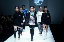 La semaine de la mode de Pékin