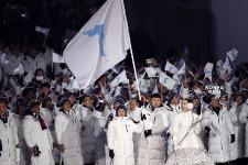 Place aux Jeux olympiques de PyeongChang