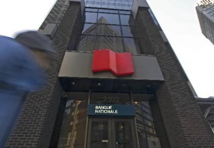 Les services montréalais du géant de l'informatique IBM sont dans l'embarras... (Photo: Archives La Presse)
