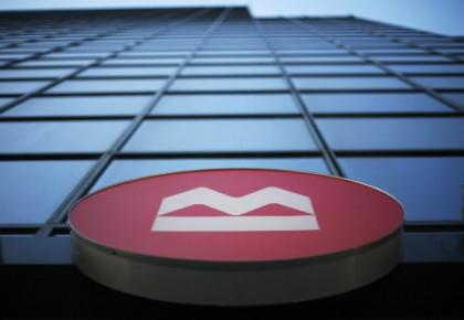 La banque de montr al liminera plus de 1000 emplois for Bureau plus montreal
