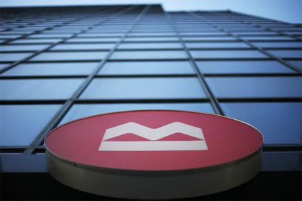 Banque de Montréal... (Photo: Reuters)