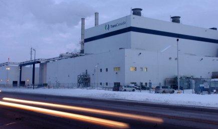 La centrale au gaz naturel de Bécancour.... (Photo: François Gervais)