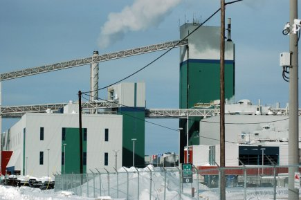 L'usine Rio Tinto Alcan à Alma.... (Photo: Archives La Presse)