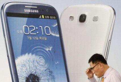 Le géant sud-coréen de l'électronique Samsung a annoncé vendredi un nouveau...