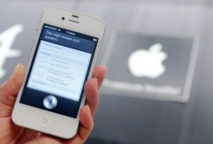 L'action d'Apple a terminé en hausse lundi dans le sillage de rumeurs sur la...