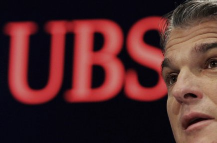 La banque suisse confirme avoir perdu 290,5 millions d'euros à cause de...
