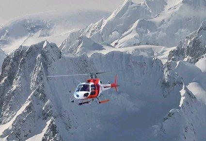 Le Groupe HNZ (T.HNZ.A), anciennement appeléHélicoptères...