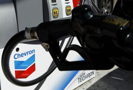 Le groupe pétrolier américain a gagné plus d'argent que prévu en 2012, malgré...