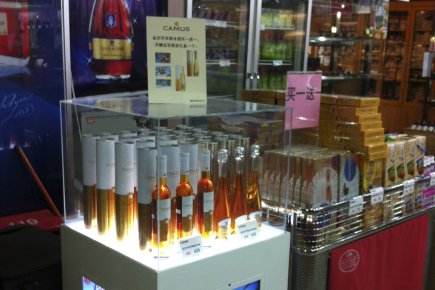 Kiosque de vente du cidre de glace du Domaine Pinnacle,... (PHOTO FOURNIE PAR LE DOMAINE PINNACLE)