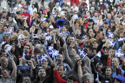 Près de 10 000 personnes se sont rassemblées... (Photo Le Quotidien, Rocket Lavoie)
