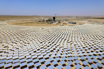 FILES-ISRAEL-CLIMATE-WARMING-UN-COP22-ENERGY