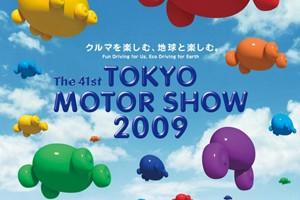 Le salon de l'auto de Tokyo a perdu son caractère international, les constructeurs étrangers importants ayant tous décidé de passer outre.