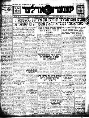 La une du Keneder Odler, le 11 novembre 1938, sur la Nuit de cristal (Archives de la Bibliothèque publique juive)