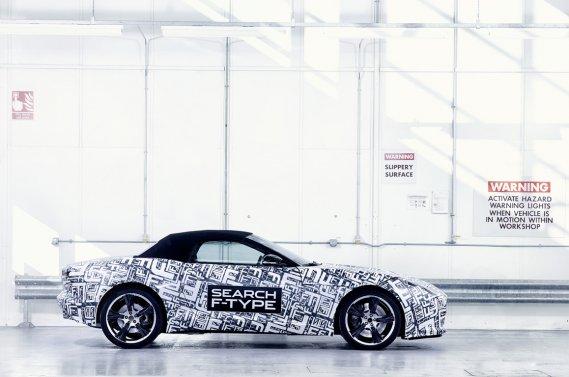 Le concept Jaguar F-Type.