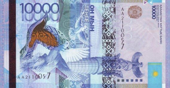 KAZHAKSTAN - 10000 TENGUE ()