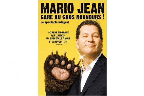 Mario Jean ()
