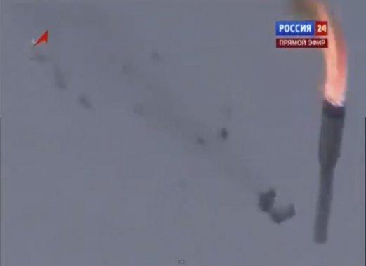 Cet accident constitue un nouveau revers pour l'industrie spatiale russe qui a connu ces dernières années une série d'échecs dans ses lancements de satellites ou de vaisseaux-cargo vers la Station spatiale internationale (ISS). (AP)