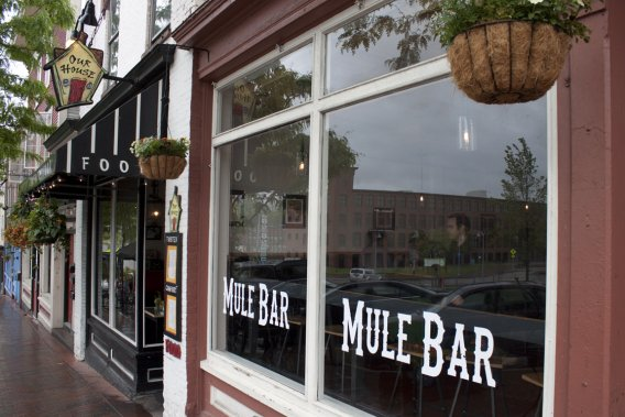 Mule Bar (Photo Catherine Schlager, La Presse)