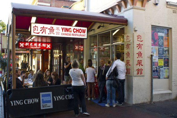 Le restaurant chinois Ying Chow attire les foules. (Photo Audrey Bourget, Collaboration spéciale)