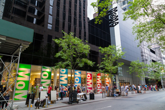 MOMA (Photo: Bigstock)