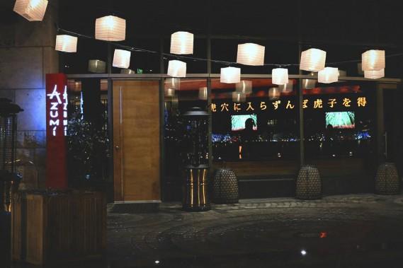 Le restaurant Azumi (PHOTO FOURNIE PAR L'AZUMI)