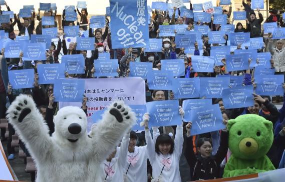 À Tokyo (Japon) (AFP' Kazuhiro Nogi)